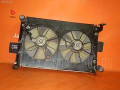 Радиатор ДВС Toyota Opa ZCT10 1ZZ-FE Фото 2