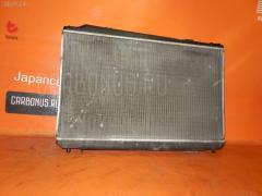Радиатор ДВС Toyota Avalon MCX10 1MZFE Фото 2