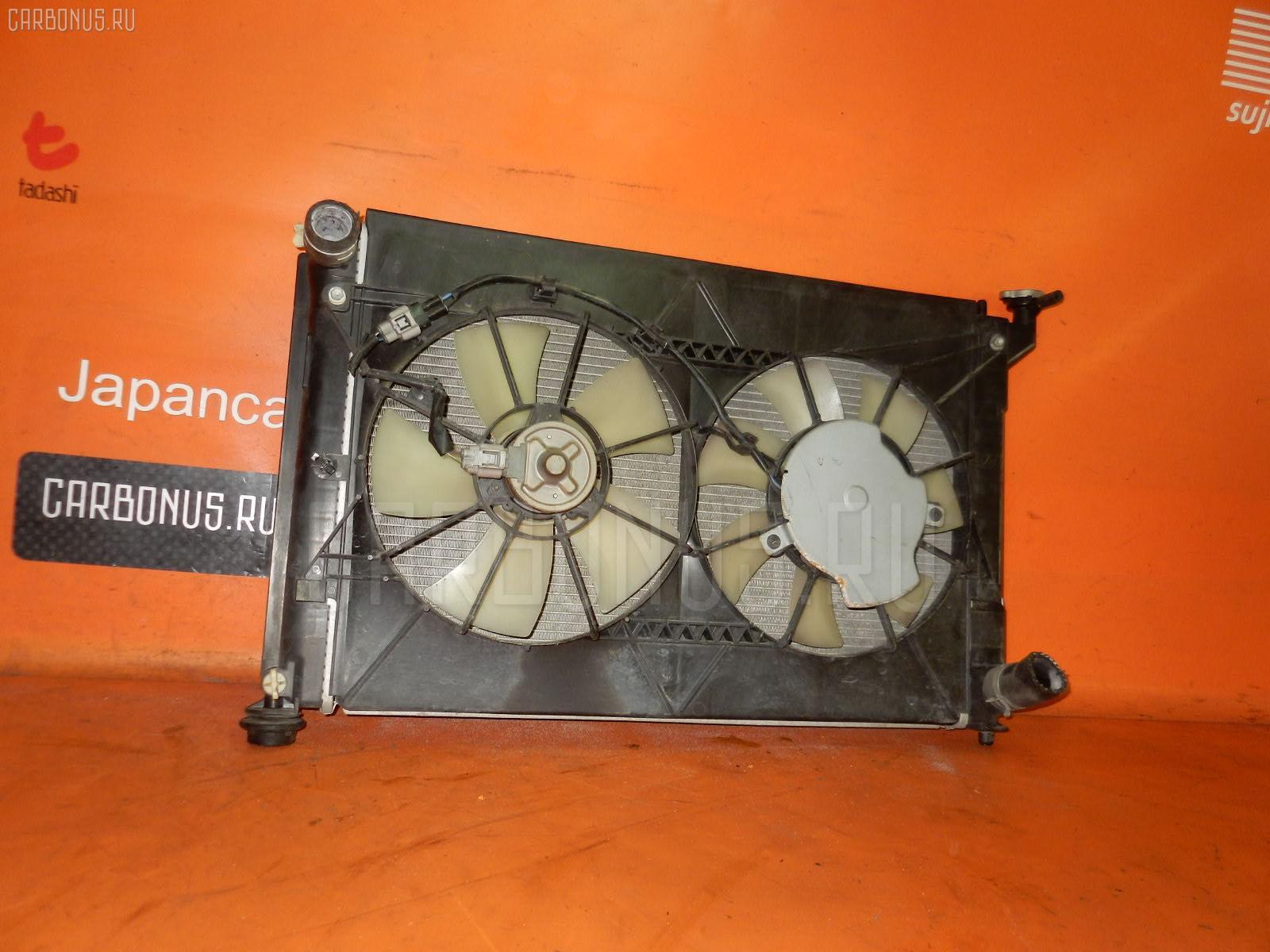 Радиатор ДВС Toyota Isis ANM10G 1AZ-FSE Фото 1