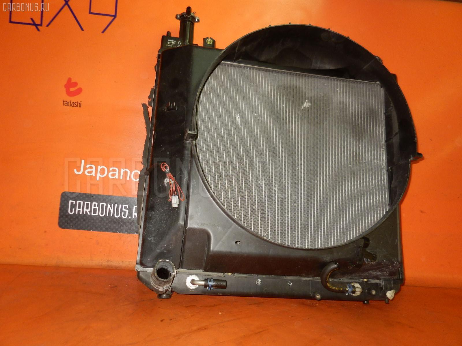 Радиатор ДВС TOYOTA GRAND HIACE VCH10W 5VZ-FE. Фото 5