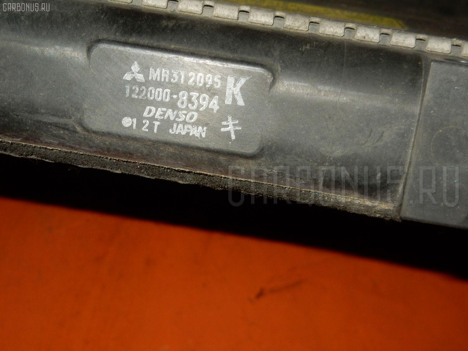 Радиатор ДВС MITSUBISHI CHARIOT GRANDIS N94W 4G64. Фото 11