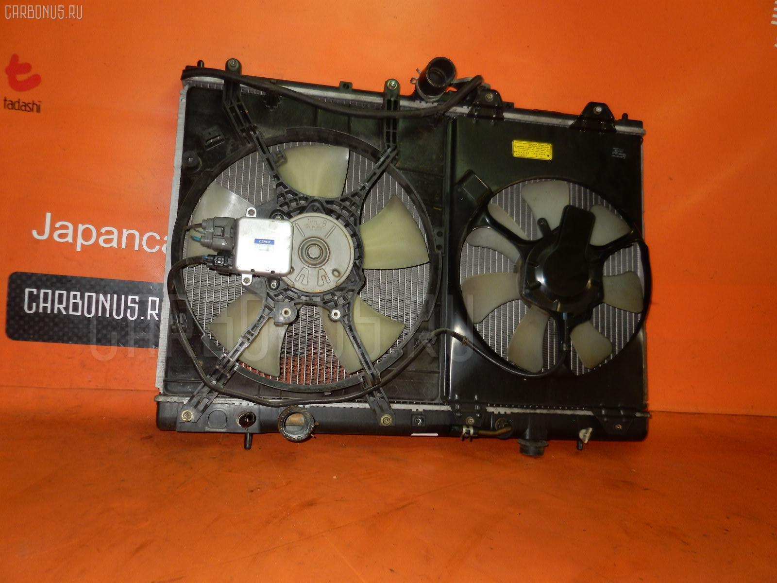 Радиатор ДВС MITSUBISHI CHARIOT GRANDIS N94W 4G64. Фото 9
