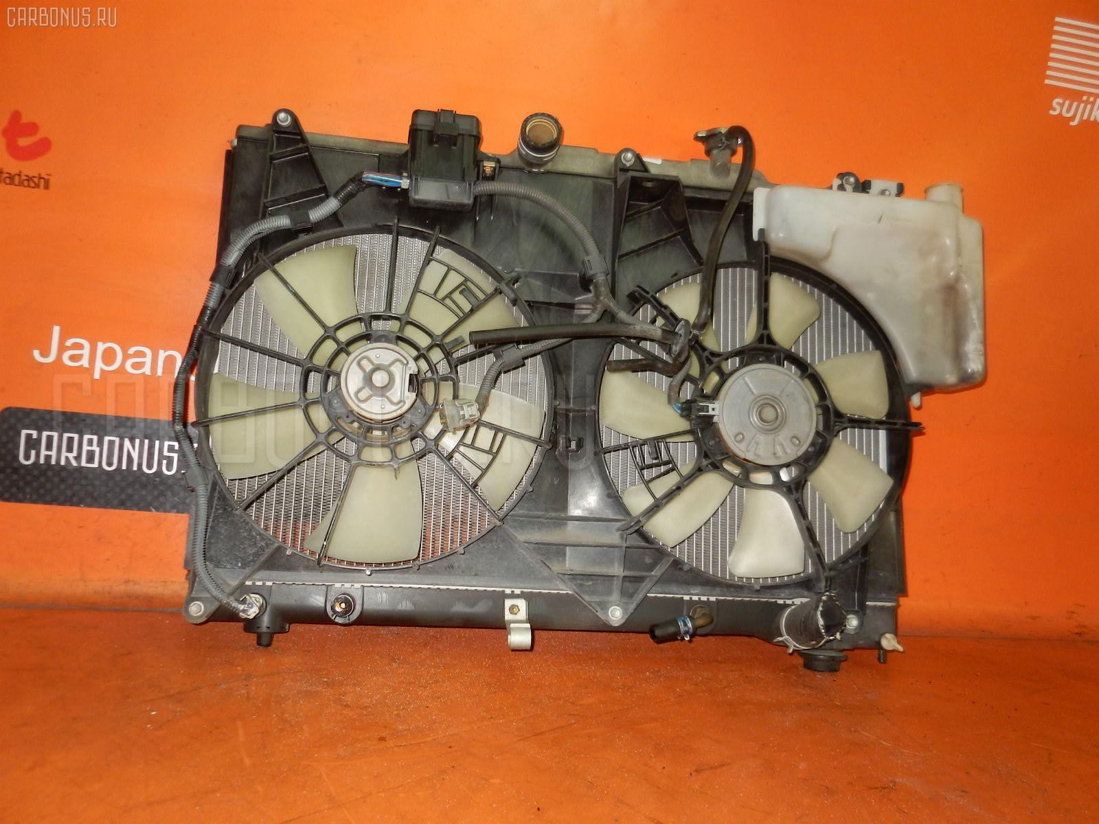 Радиатор ДВС TOYOTA ACR30W 2AZFE Фото 2