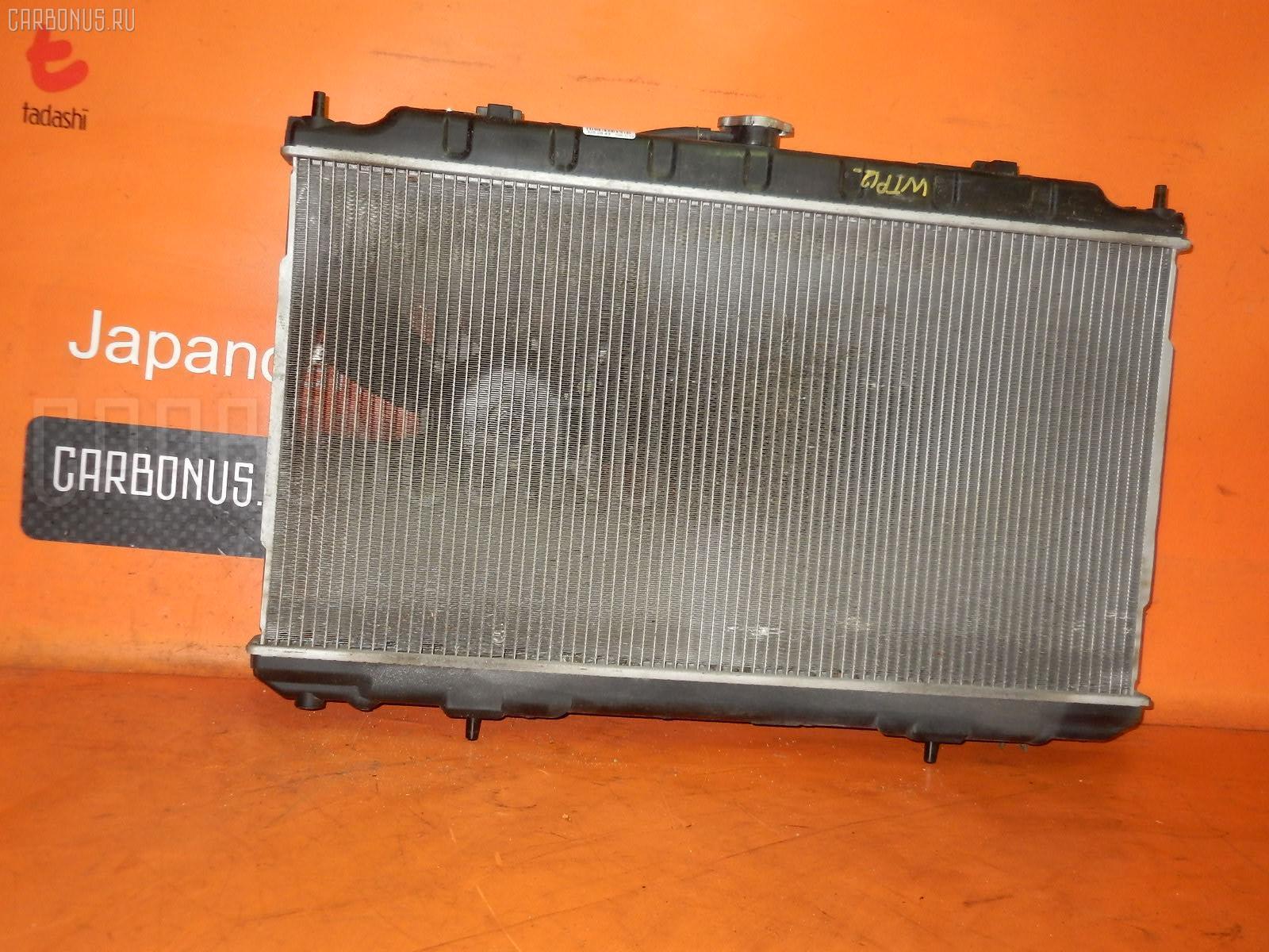 Радиатор ДВС NISSAN PRIMERA WAGON WTP12 QR20DE Фото 1