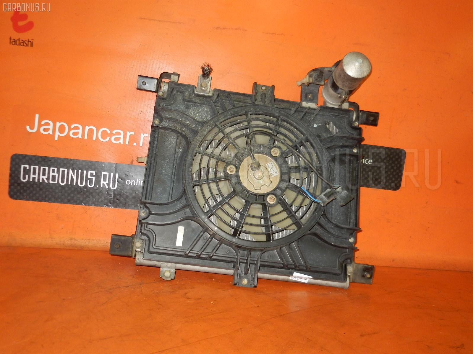 Радиатор кондиционера NISSAN VANETTE SK82VN F8. Фото 1