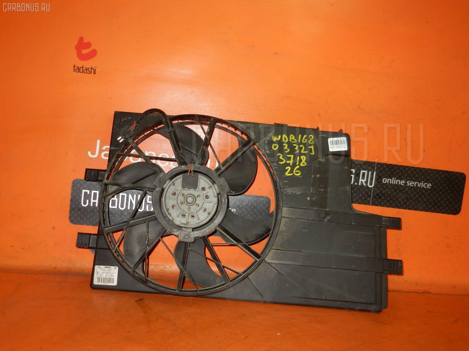 Вентилятор радиатора ДВС MERCEDES-BENZ A-CLASS W168.033 166.960. Фото 1