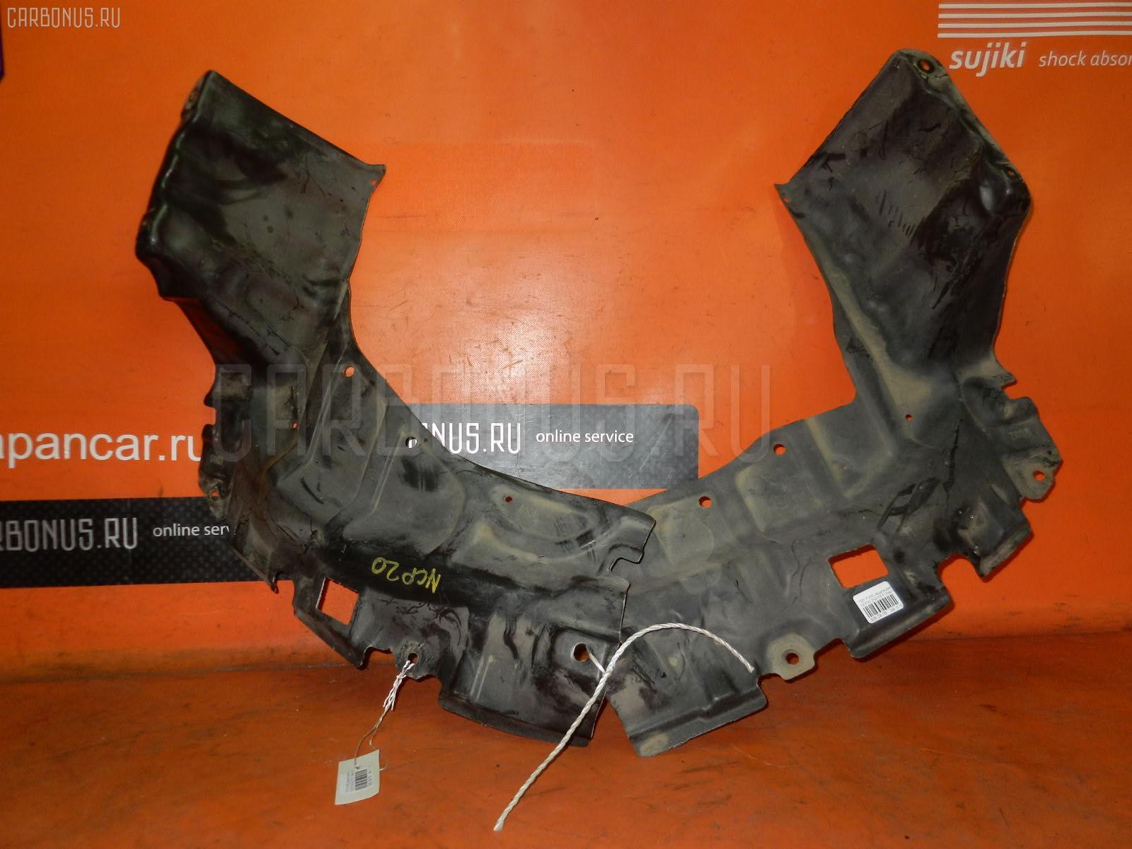 Защита двигателя TOYOTA FUNCARGO NCP20 2NZ-FE. Фото 5