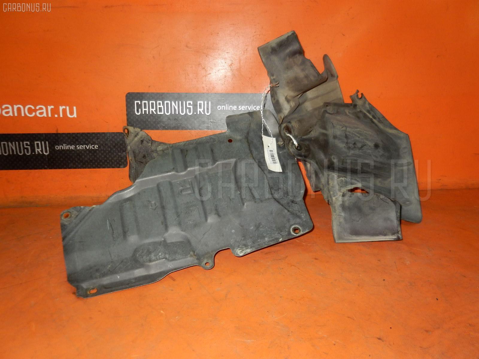 Защита двигателя NISSAN PRIMERA WAGON WQP11 QG18DD. Фото 1