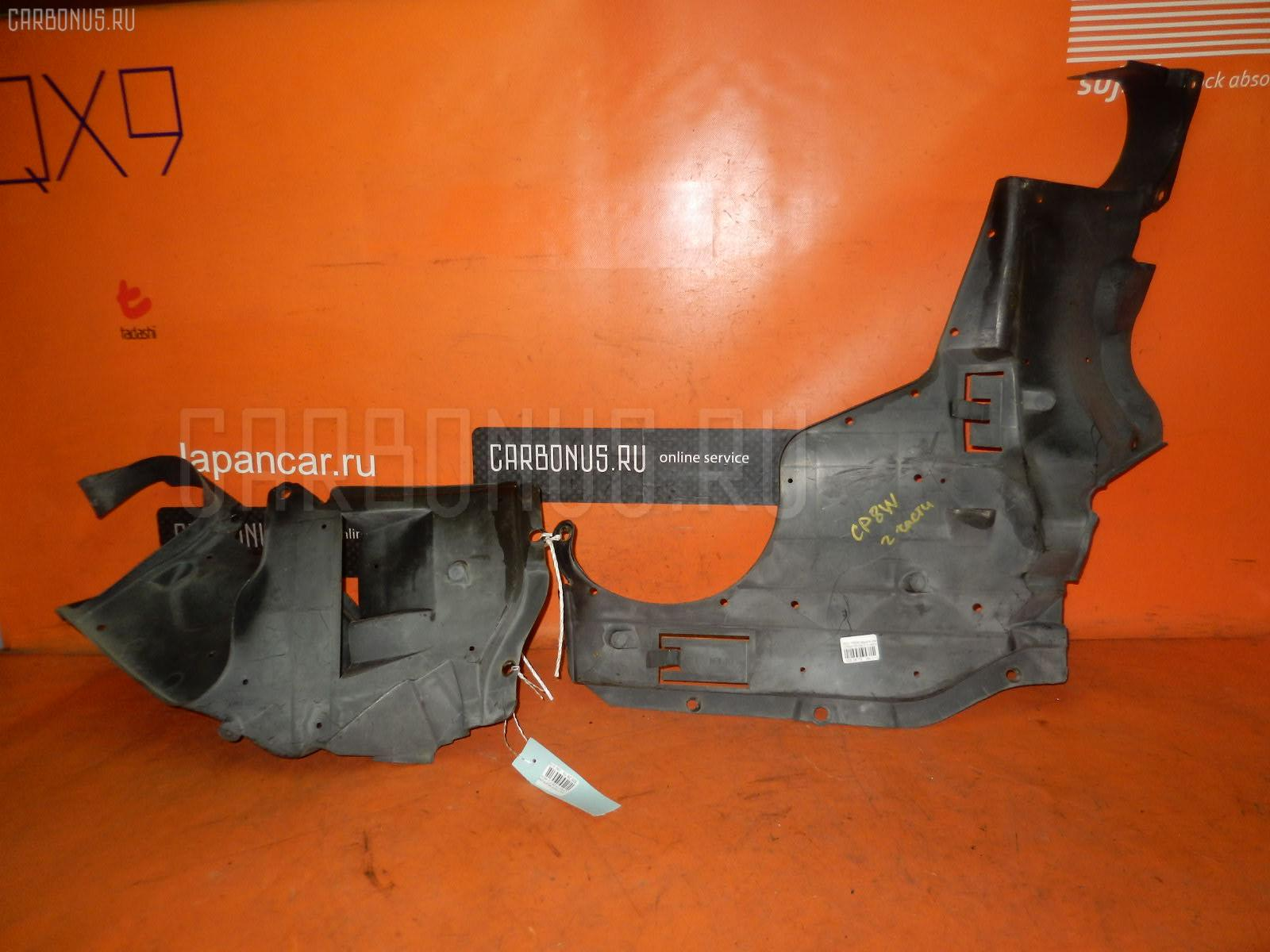 Защита двигателя MAZDA PREMACY CP8W FP-DE. Фото 1