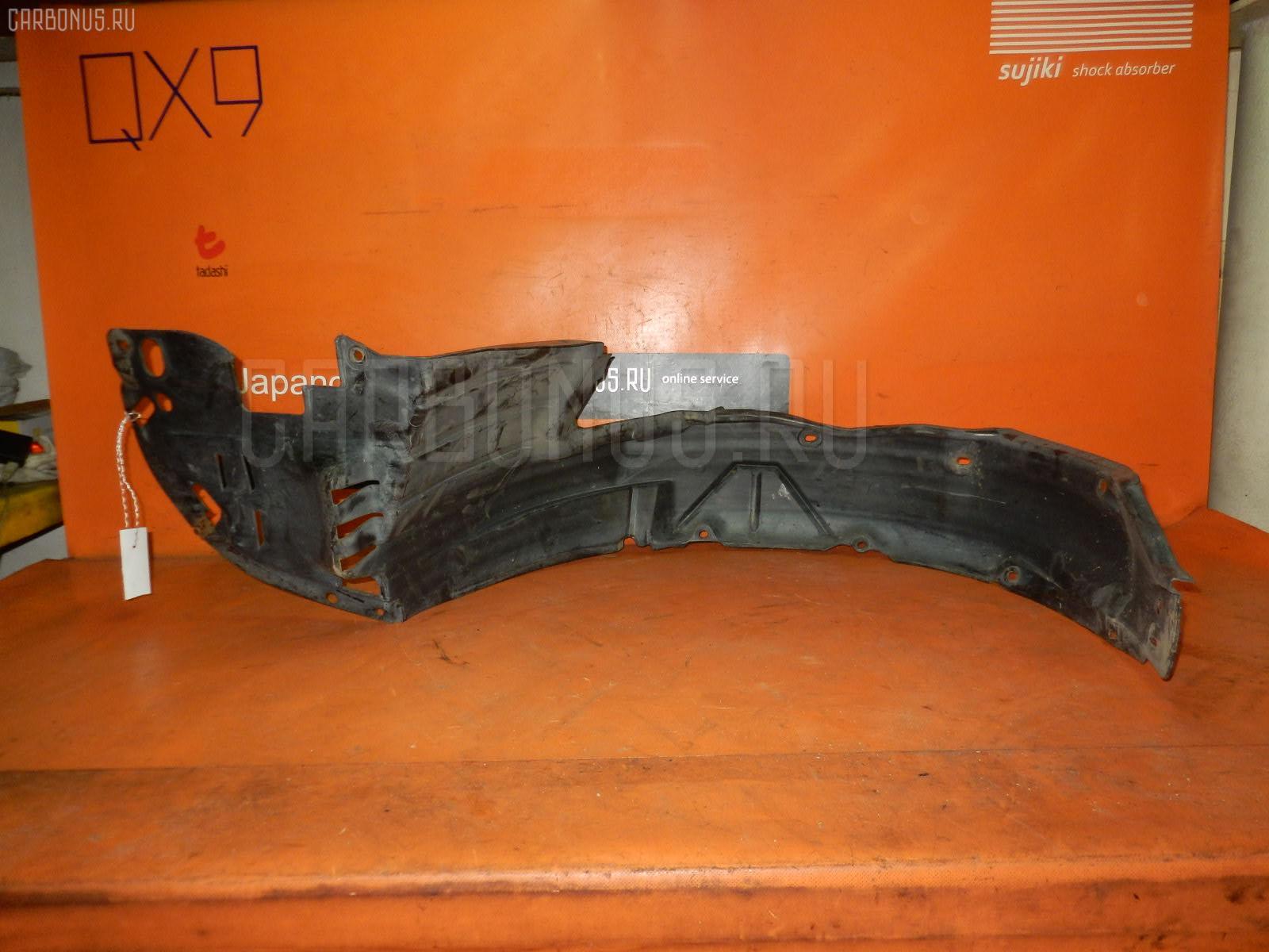 Подкрылок HONDA ODYSSEY RA6 F23A. Фото 10