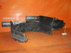 Подкрылок Mazda Premacy CP8W FP-DE Фото 1