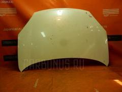 Капот Nissan Lafesta NB30 Фото 2