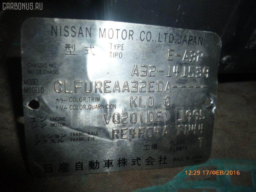 Двигатель NISSAN CEFIRO A32 VQ20DE. Фото 11