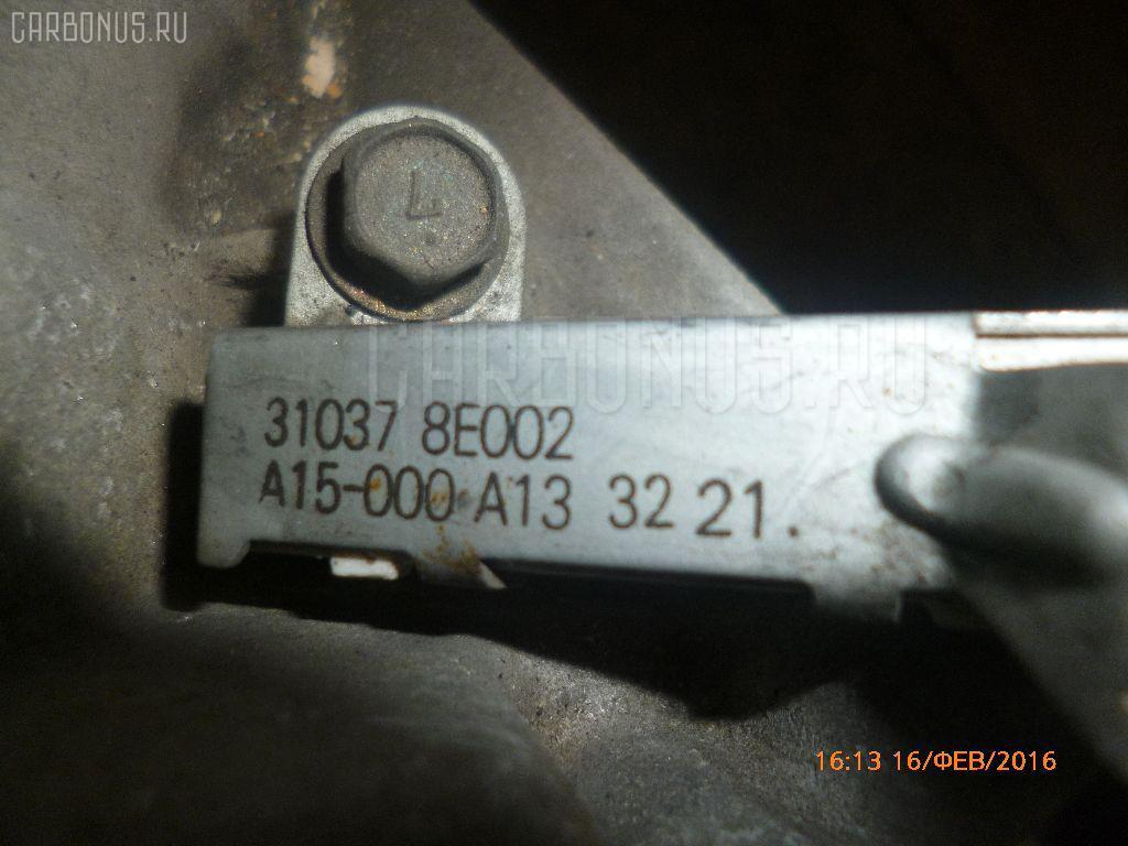 КПП автоматическая NISSAN SERENA TC24 QR20DE Фото 10