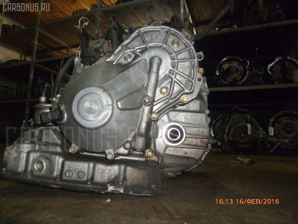КПП автоматическая NISSAN SERENA TC24 QR20DE Фото 15