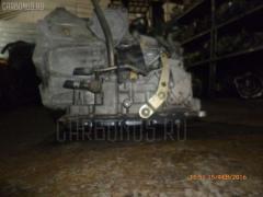 КПП автоматическая Nissan Cefiro wagon WA32 VQ20DE Фото 12