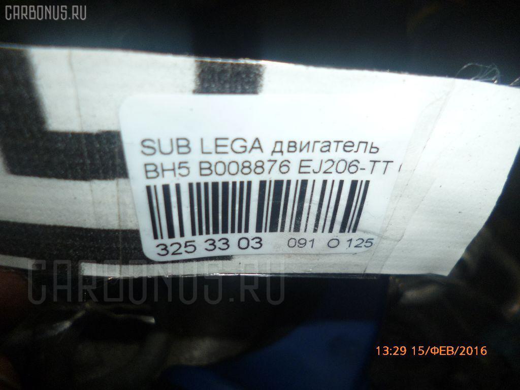 Двигатель SUBARU LEGACY WAGON BH5 EJ206-TT Фото 18