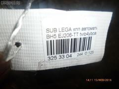 КПП автоматическая 31000AE520 на Subaru Legacy Wagon BH5 EJ206-TT Фото 10