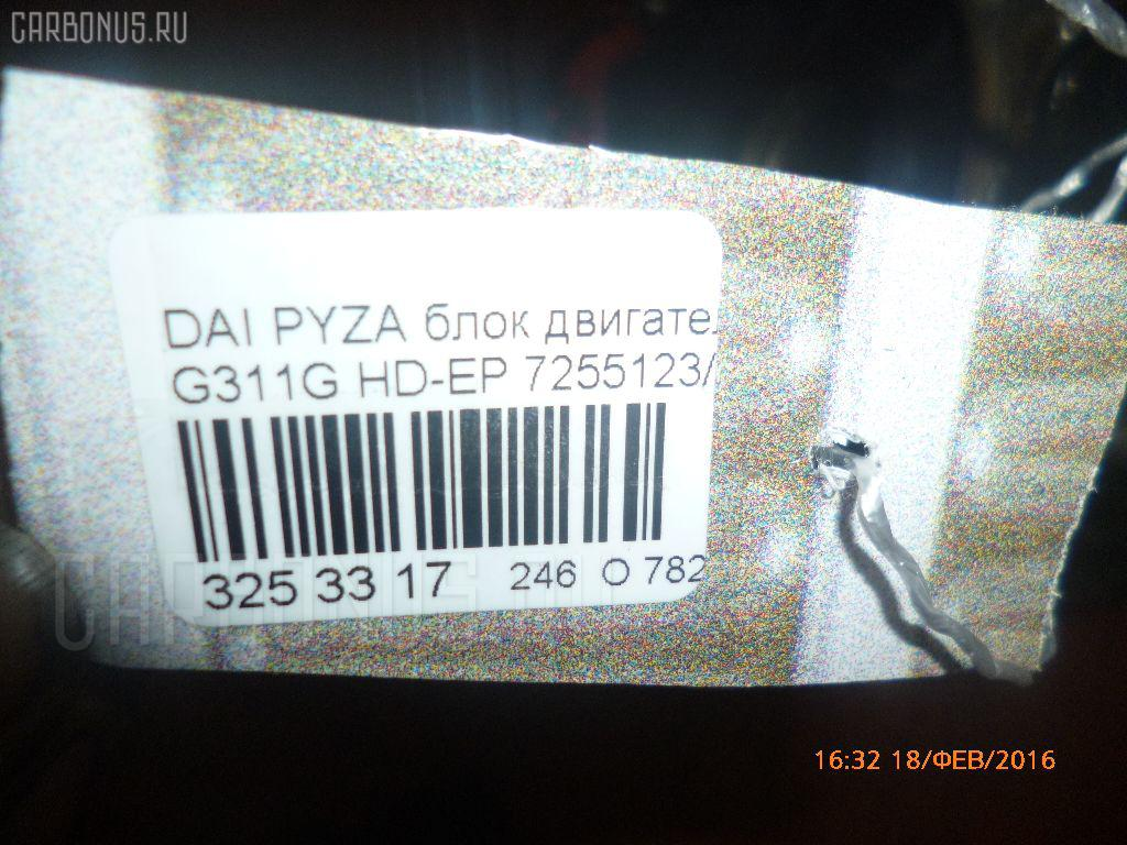 Блок двигателя DAIHATSU PYZAR G311G HD-EP Фото 8