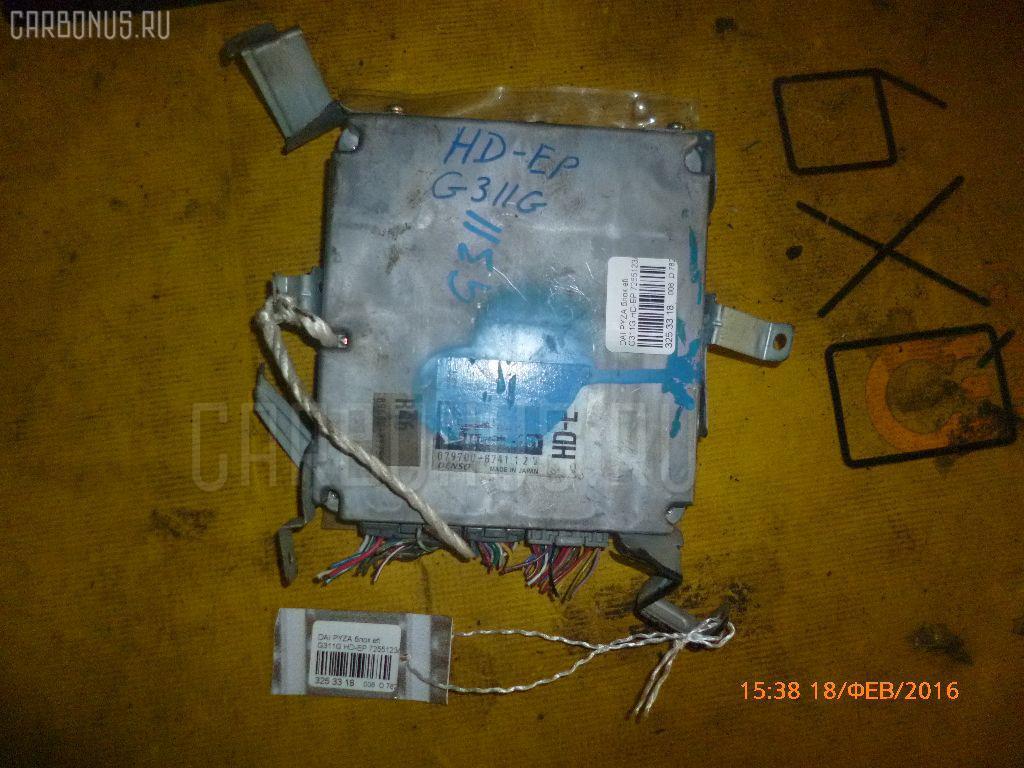 Блок EFI Daihatsu Pyzar G311G HD-EP Фото 1