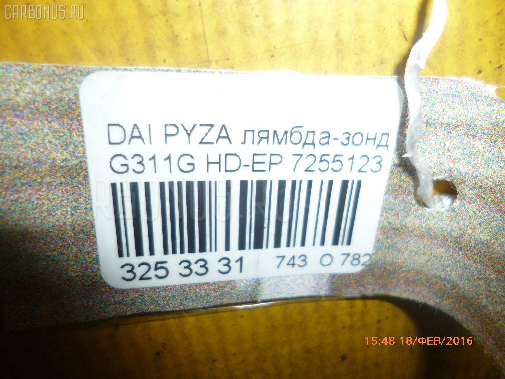 Лямбда-зонд DAIHATSU PYZAR G311G HD-EP Фото 2