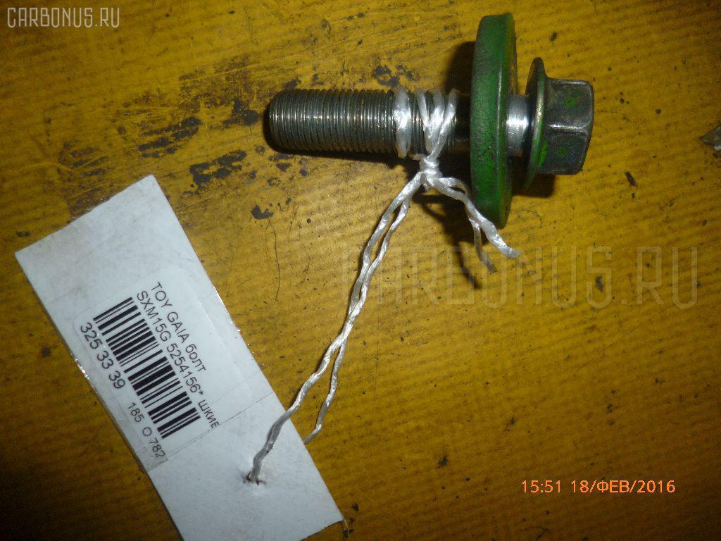 Болт крепежный шкива TOYOTA CALDINA ST210G 3S-GE. Фото 1