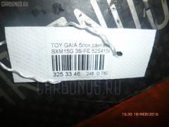 Блок двигателя Toyota Gaia SXM15G 3S-FE Фото 15