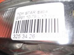 Фара Toyota Starlet EP91 Фото 3