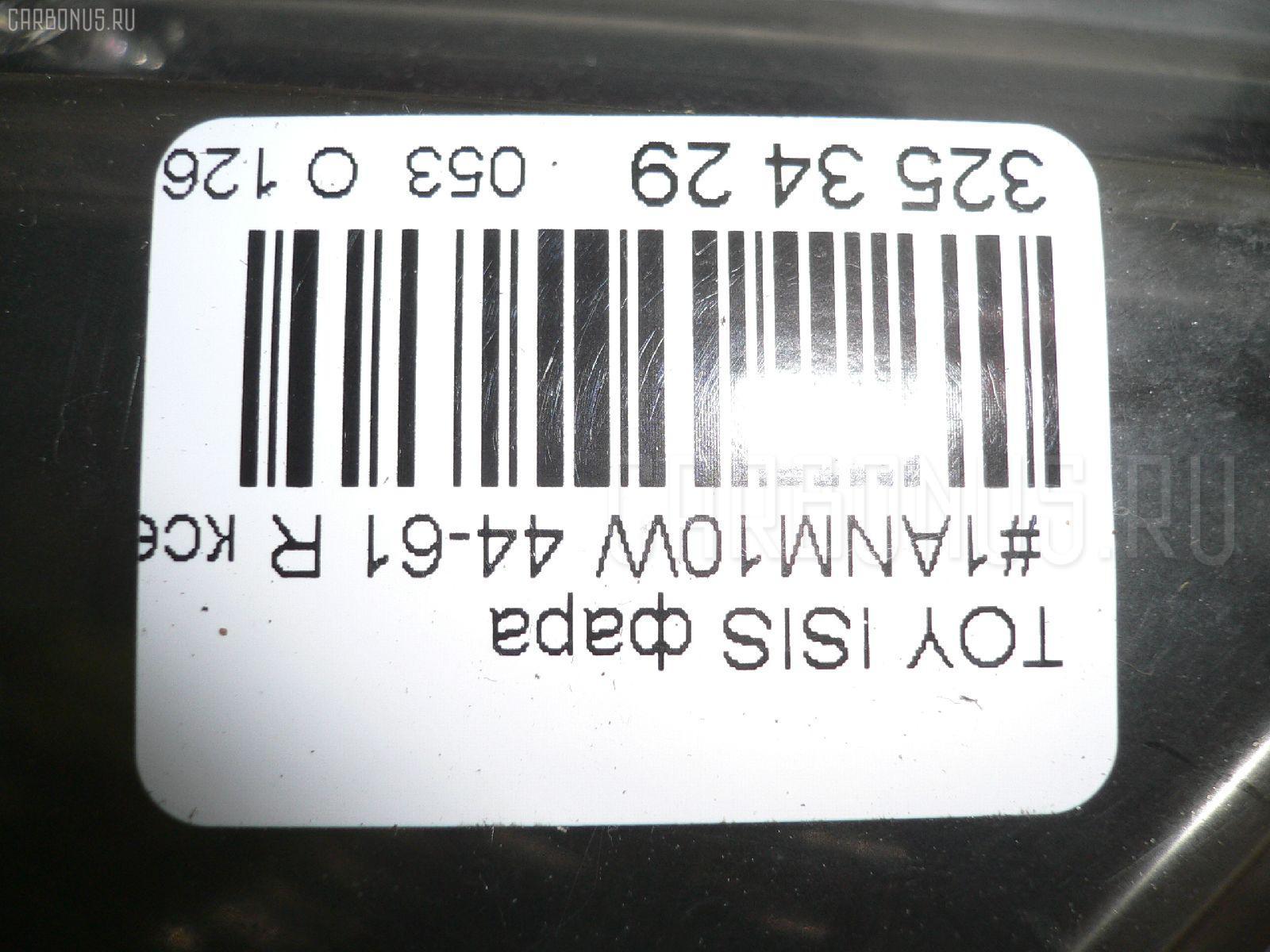 Фара TOYOTA ISIS ANM10W Фото 4