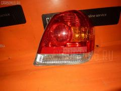 Стоп Toyota Platz NCP12 Фото 1