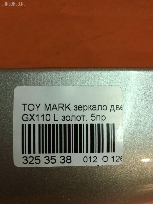 Зеркало двери боковой TOYOTA MARK II GX110 Фото 4
