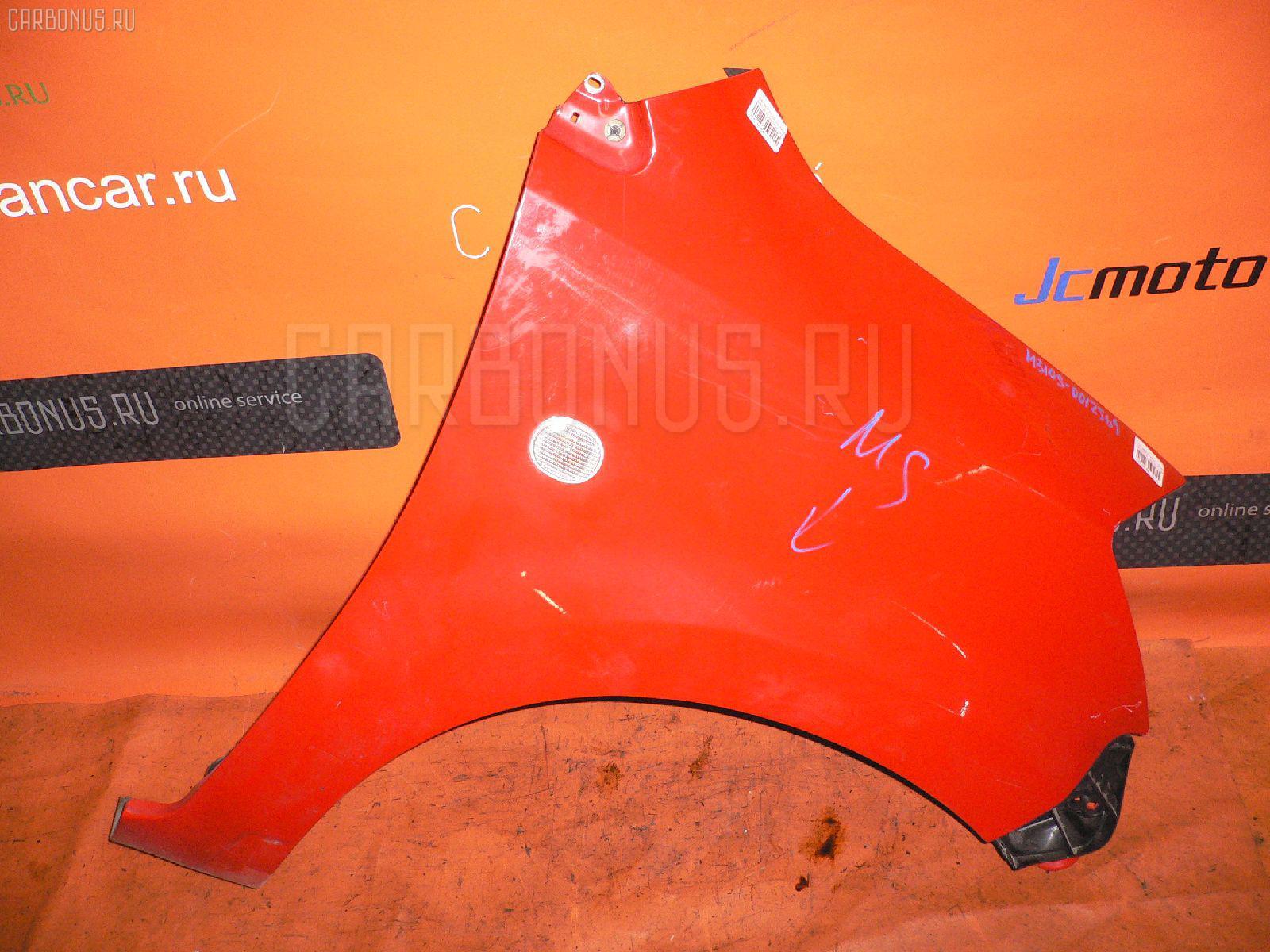 Крыло переднее DAIHATSU BOON M310S