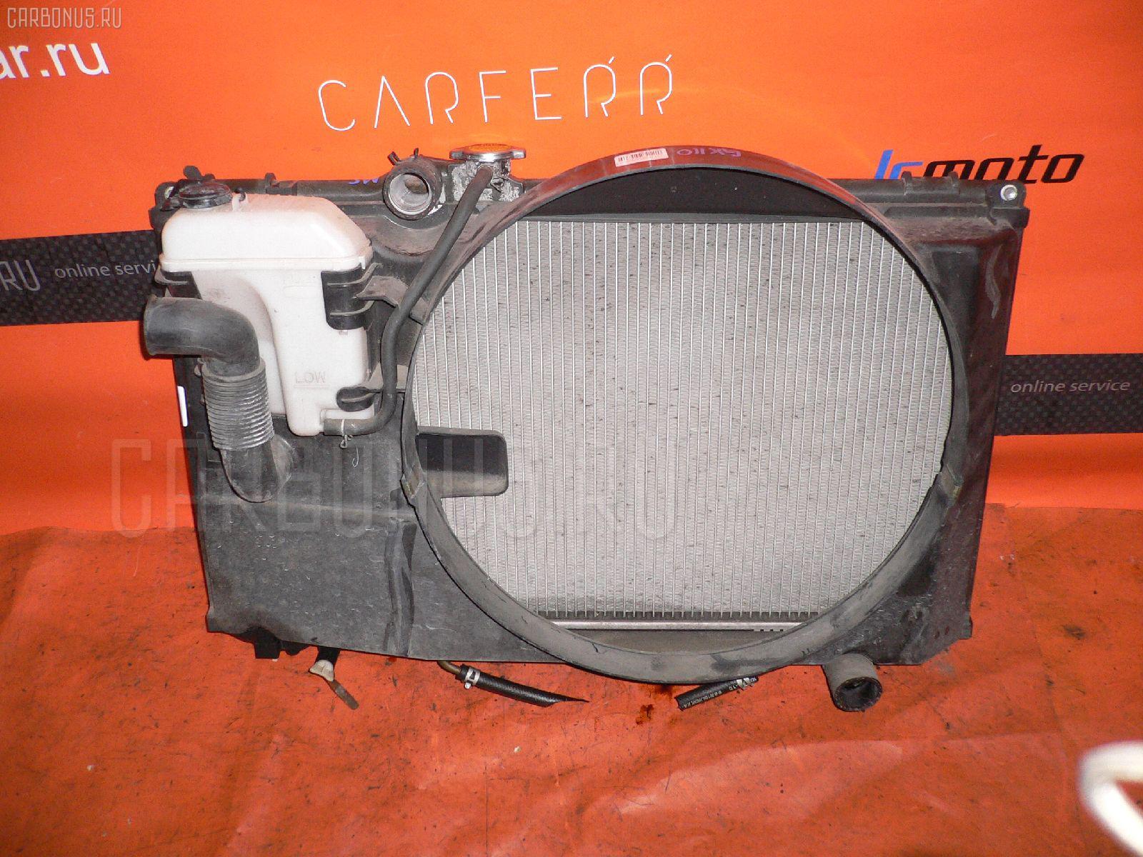 Радиатор ДВС TOYOTA VEROSSA GX115 1G-FE. Фото 6