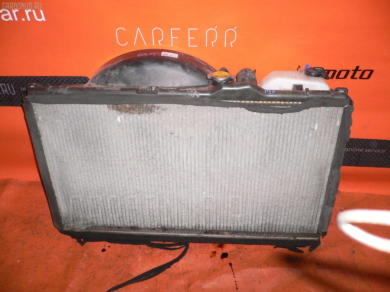 Радиатор ДВС TOYOTA VEROSSA GX115 1G-FE. Фото 7