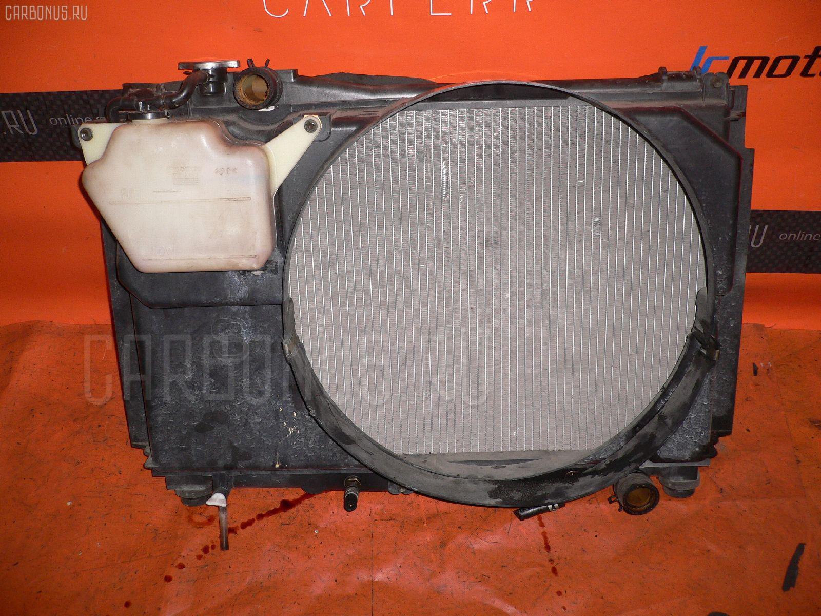 Радиатор ДВС TOYOTA CROWN GS151 1G-FE. Фото 5
