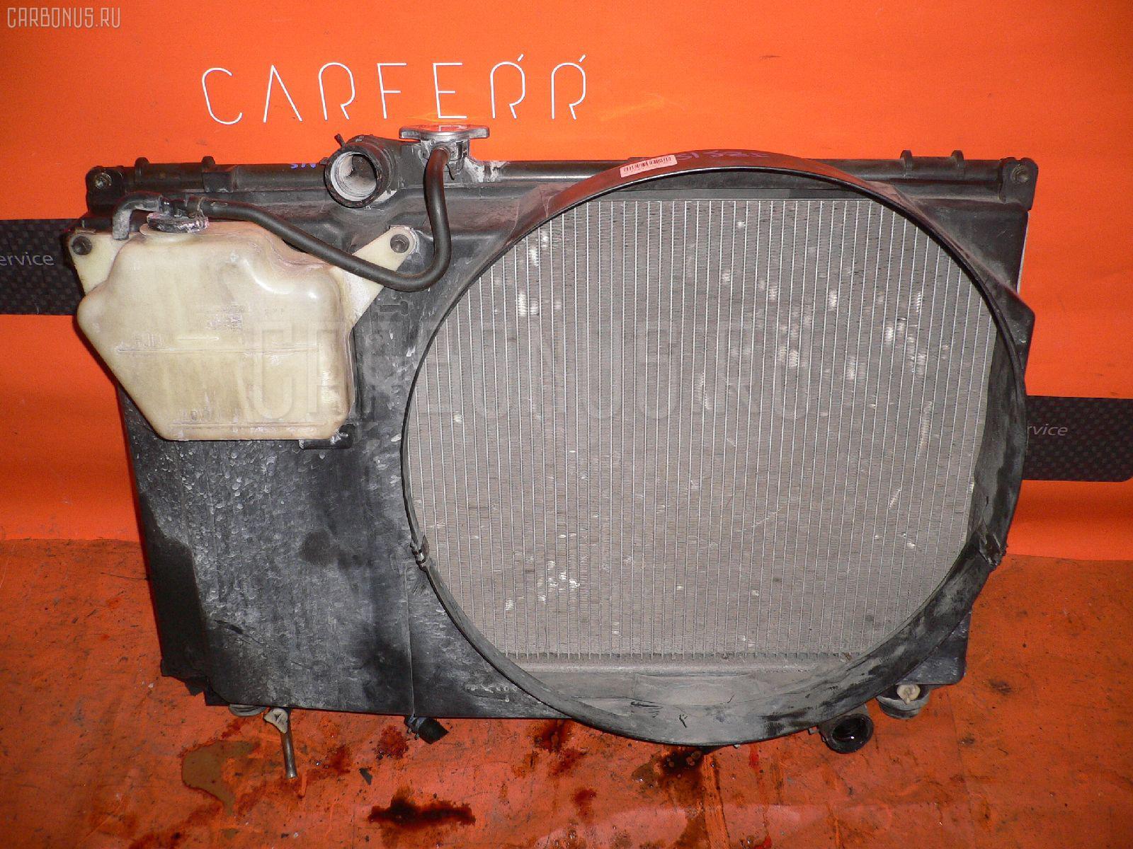Радиатор ДВС TOYOTA CROWN JZS151 1JZ-GE. Фото 10