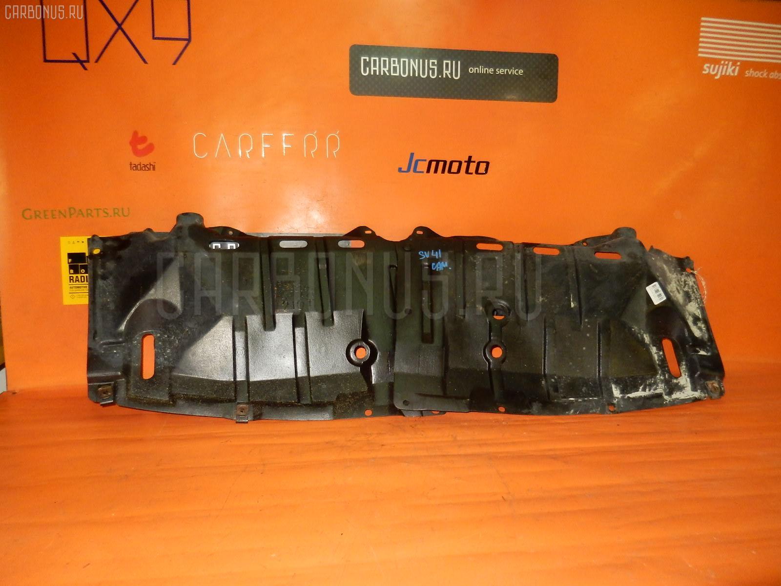 Защита двигателя TOYOTA CAMRY SV41 3S-FE. Фото 2