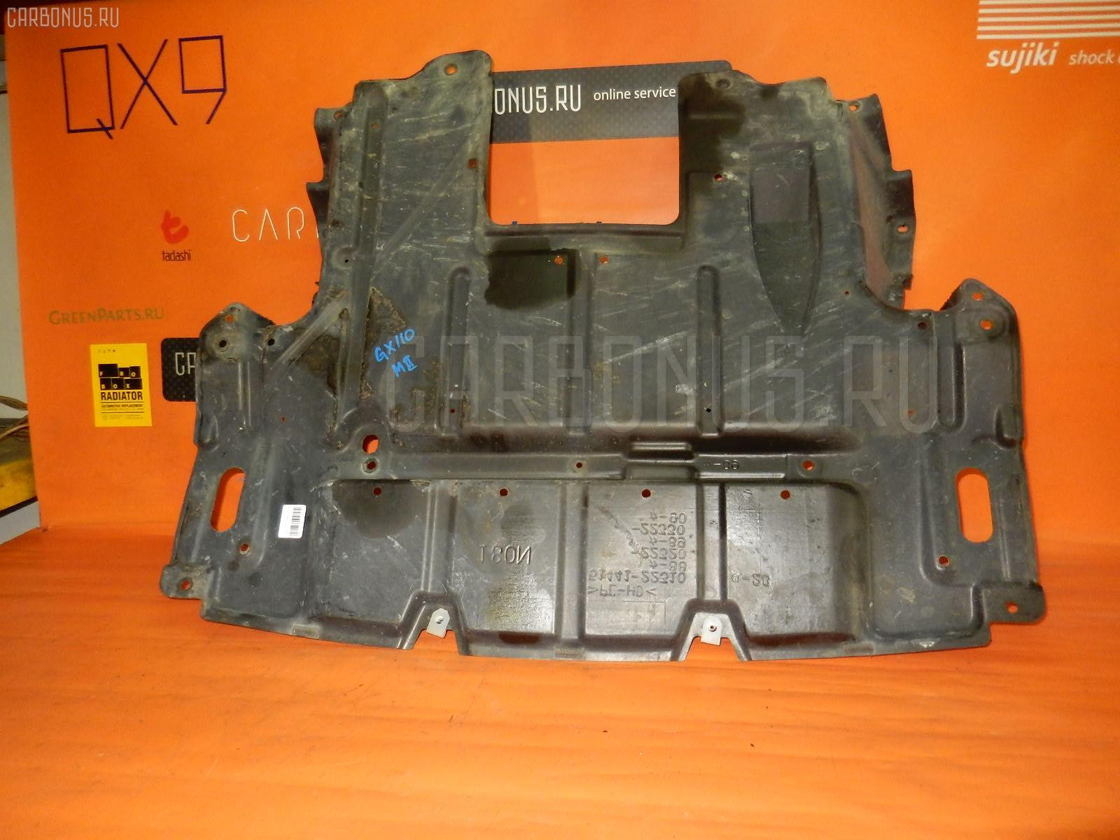 Защита двигателя TOYOTA MARK II GX110 1G-FE. Фото 1