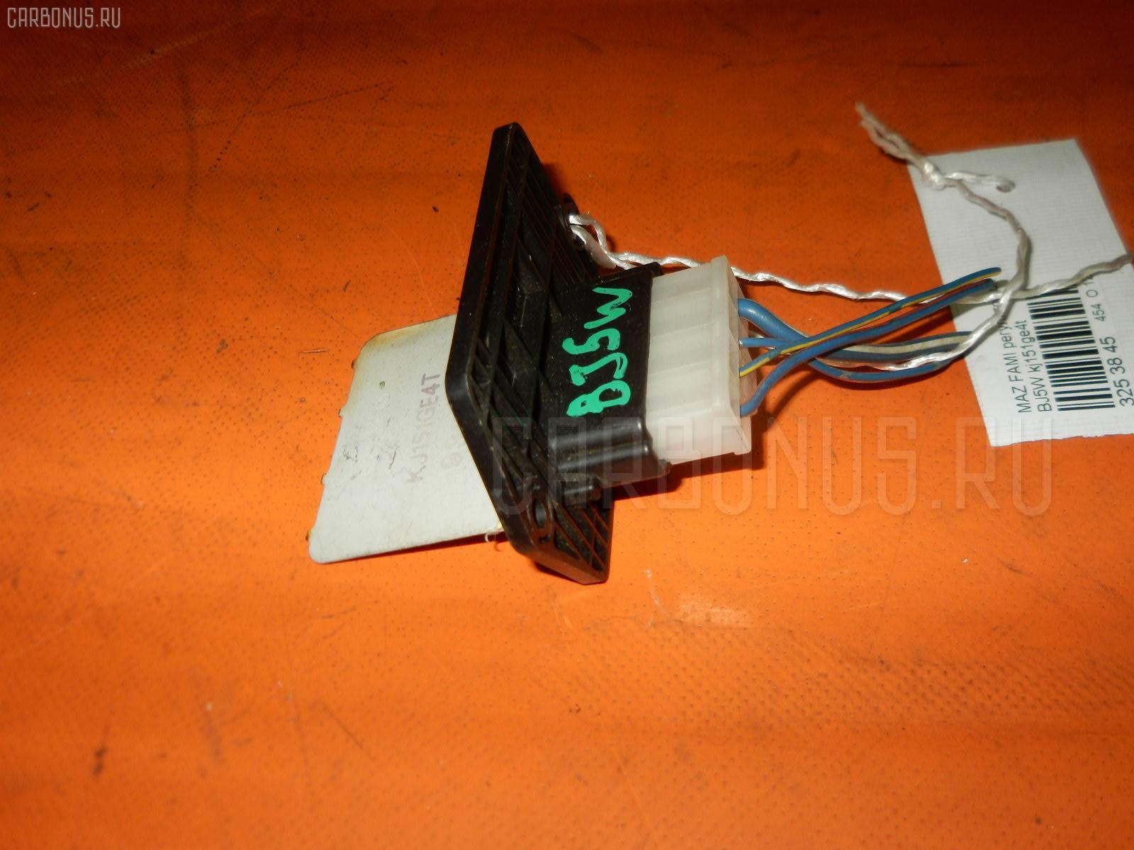 Регулятор скорости мотора отопителя MAZDA FAMILIA S-WAGON BJ5W ZL. Фото 1