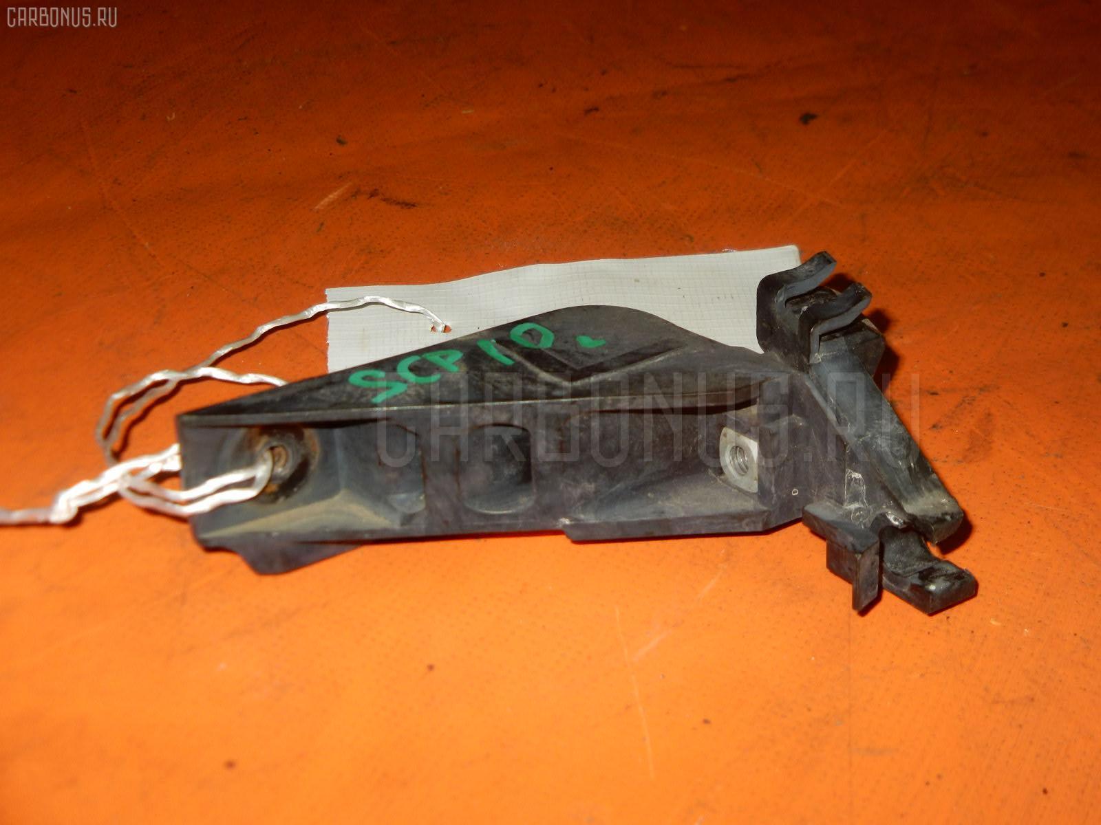 Крепление бампера TOYOTA VITZ SCP10 Фото 2