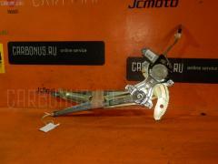 Стеклоподъемный механизм Toyota Raum EXZ10 Фото 1