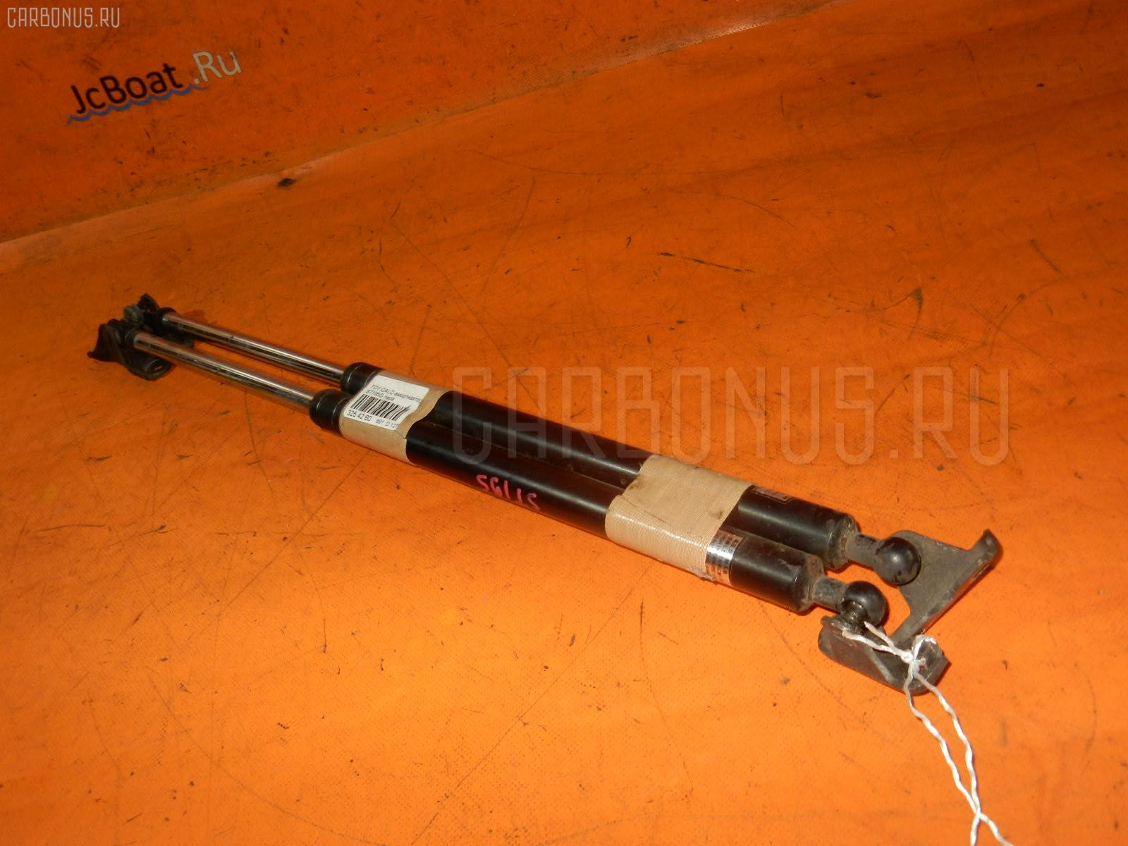 Амортизатор двери TOYOTA CALDINA ST195G Фото 1