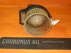 Мотор печки Nissan Ad van VHNY11 Фото 2