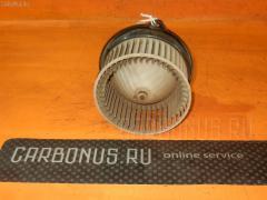 Мотор печки Toyota Sprinter marino AE101 Фото 3