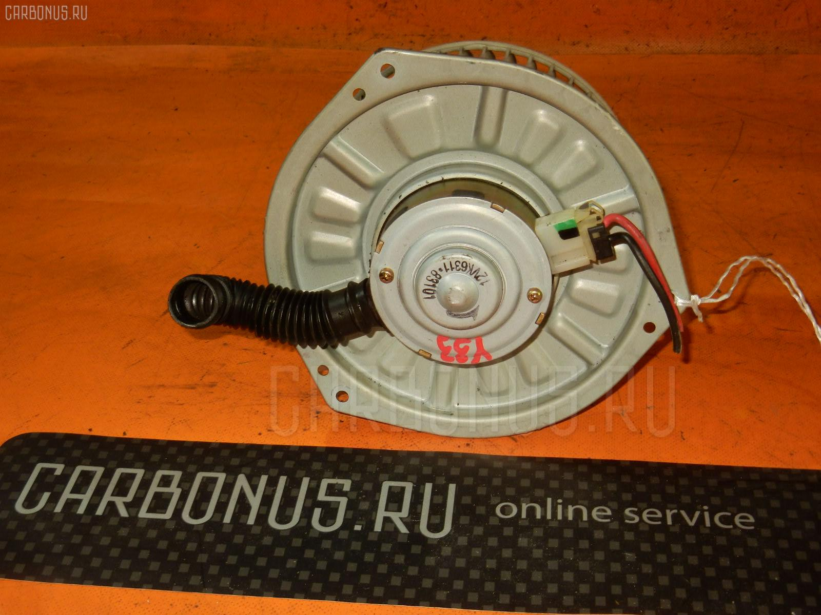 Мотор печки NISSAN CEDRIC Y33. Фото 3
