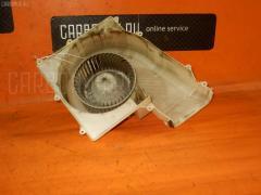 Мотор печки Nissan Bluebird sylphy TG10 Фото 1