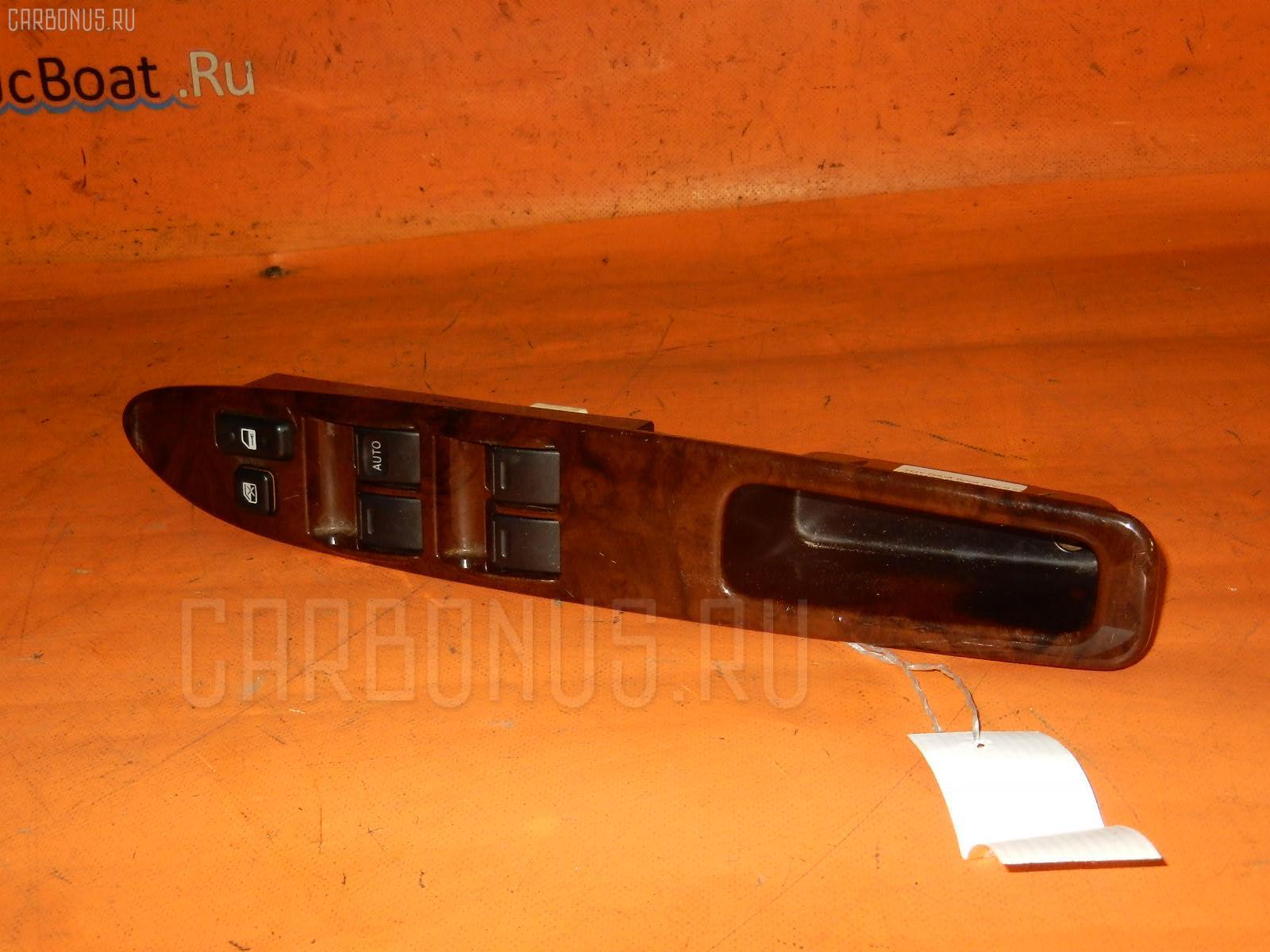Блок упр-я стеклоподъемниками TOYOTA IPSUM SXM15G. Фото 8