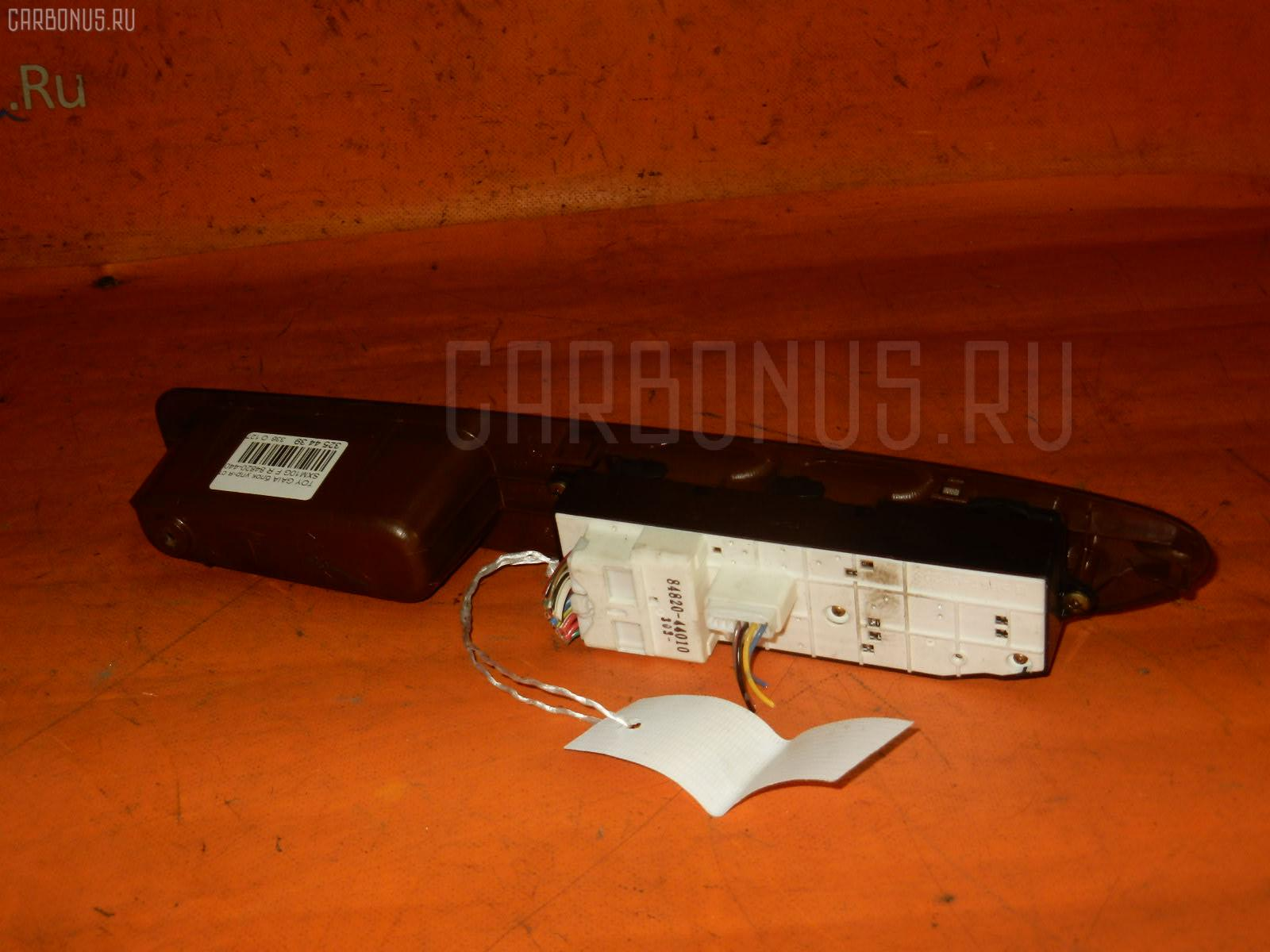 Блок упр-я стеклоподъемниками TOYOTA IPSUM SXM15G. Фото 7