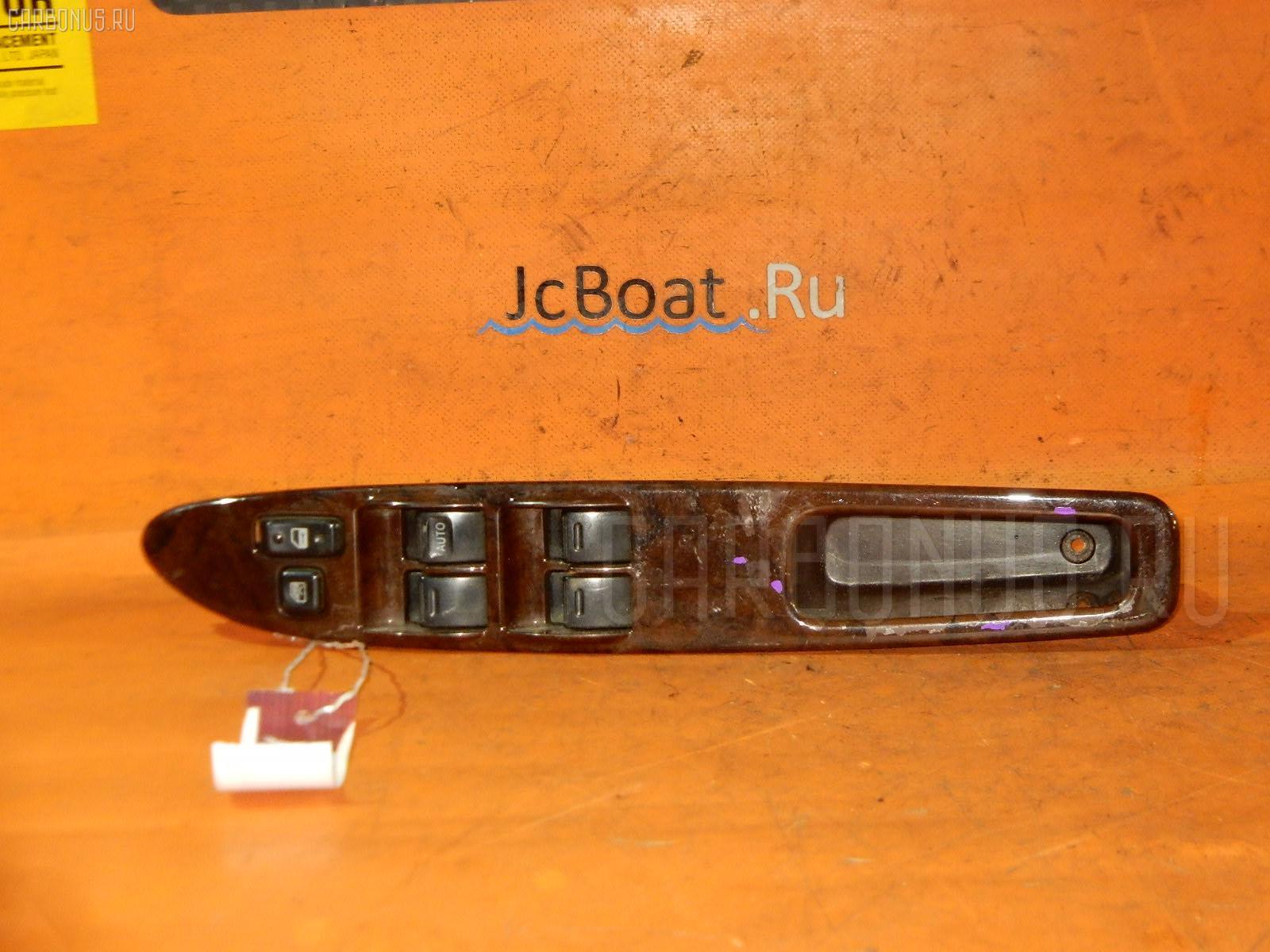 Блок упр-я стеклоподъемниками TOYOTA IPSUM SXM15G. Фото 9