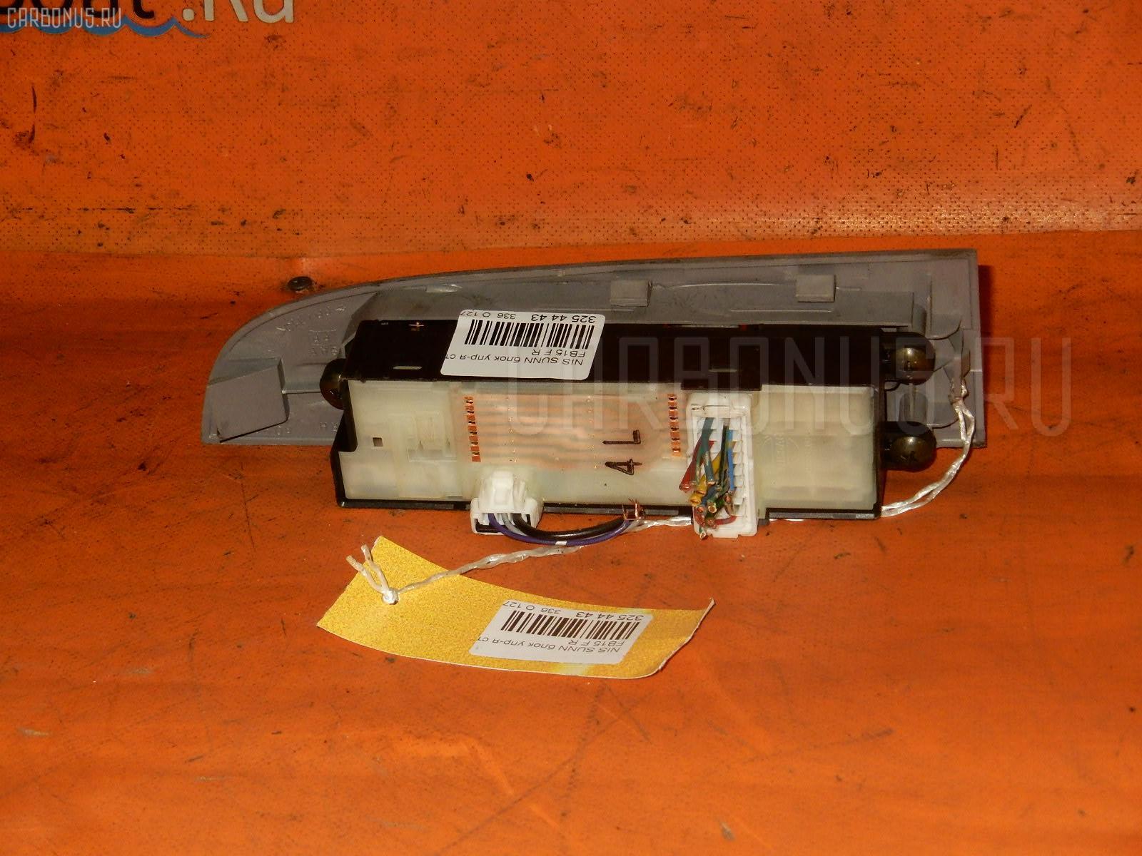 Блок упр-я стеклоподъемниками NISSAN SUNNY FB15. Фото 4